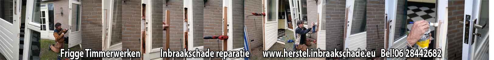 inbraakschade reparatie deur hout vervangen
